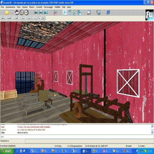 interno della falegnameria